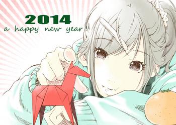 2014年賀カラー携帯・hp.jpg